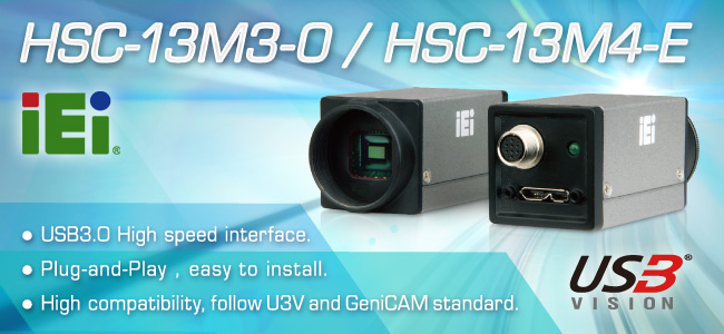 HSC-13M3-O and HSC-13M4-E High Speed USB3 Industrial Cameras